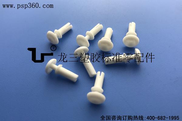 尼龙固定扣 适用板厚5.5-6.5mm