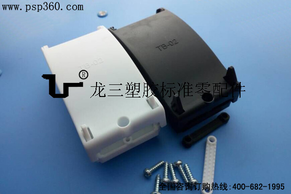 TB02按压端子接线盒