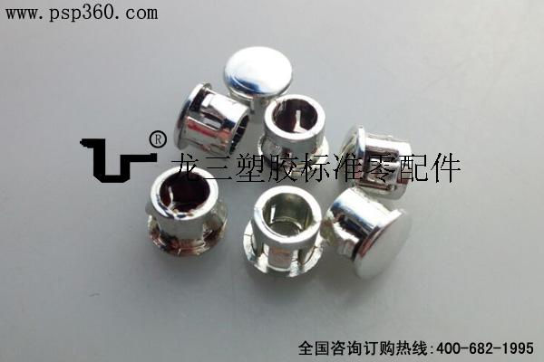 375-4白铬管塞