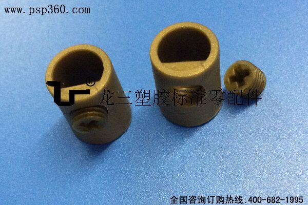301金色/棕色内牙锁线扣