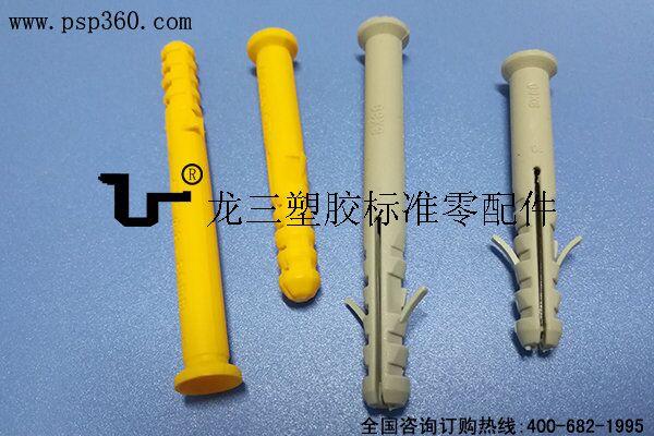 M8*80mm鱼翅型膨胀胶塞