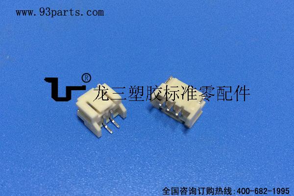 led贴片端子2p 高温阻燃PH2.0卧式贴片接线端子
