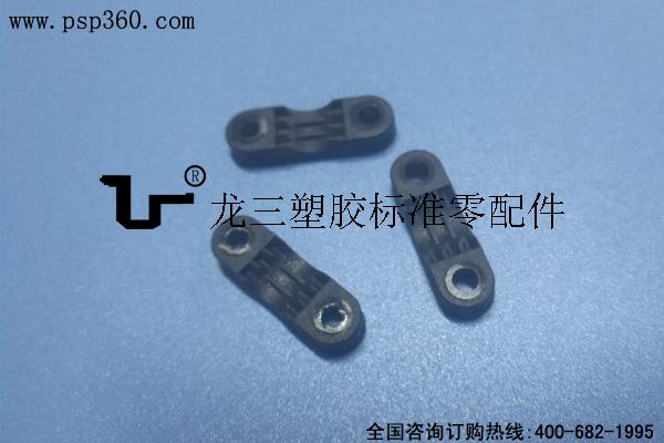 孔距16mm 平面圆角压线片
