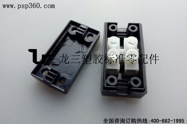 028二位端子台接线盒 底部打孔