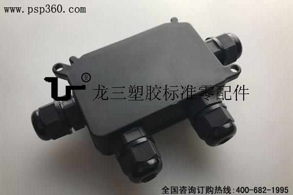 B706四通防水接线盒