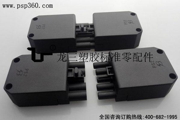 PS系列五位方口连接器