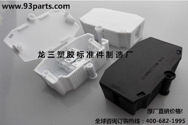 供应923三位端子接线盒 410接线保护盒