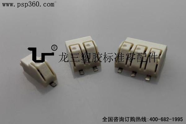 L01-3P回流焊接片端子