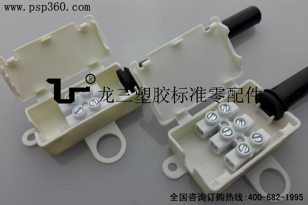 T04S三位附端子接线盒