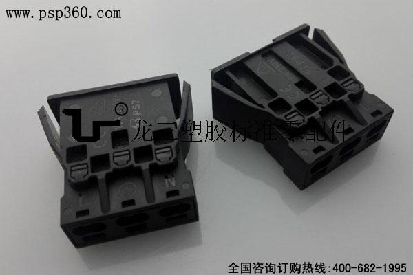 三芯嵌入式接插件