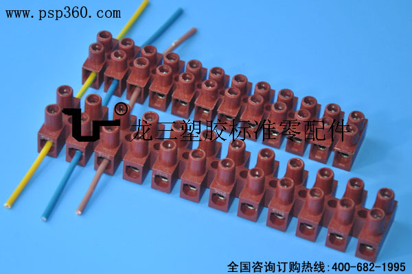 红色500TH耐高温端子台