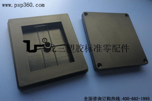 触摸电器盒67*62*9.5mm