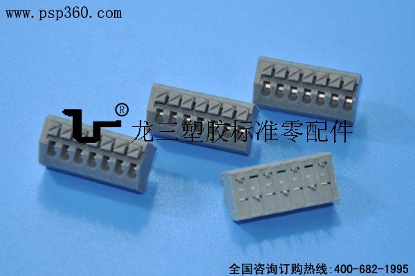 免螺丝压扣式接线端子