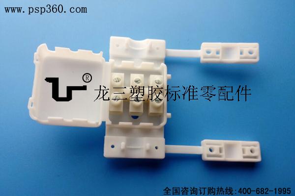 LED室内灯饰接线盒M609 有CE认证