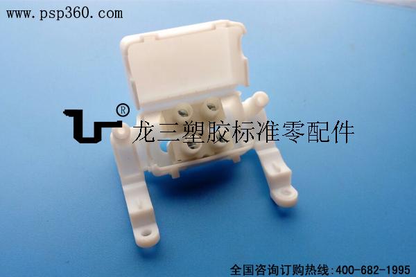 双边压线式二位电线接线盒 M608