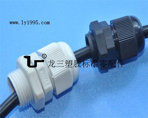 M12*1.5防水接头 公制牙