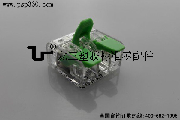 P04-3P卡扣式端子