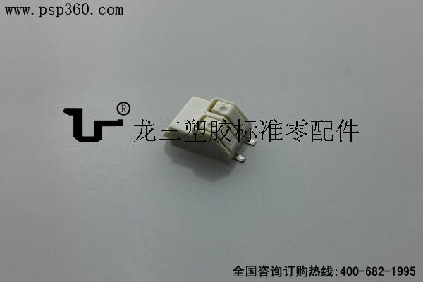 L01-2P耐高温贴片端子