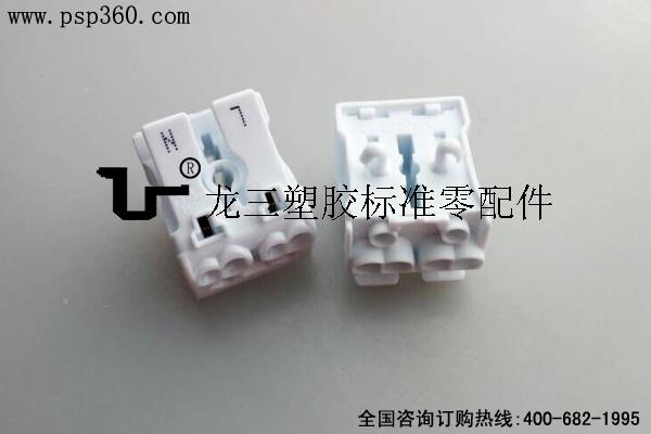 P02-2按压接线端子
