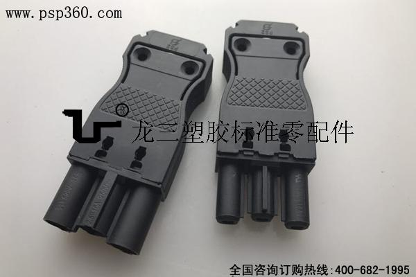 插拔式三芯公母锁线型连接器