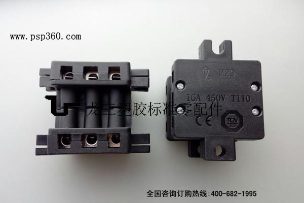 M29公母对插端子 户外路灯专用断电保护开关