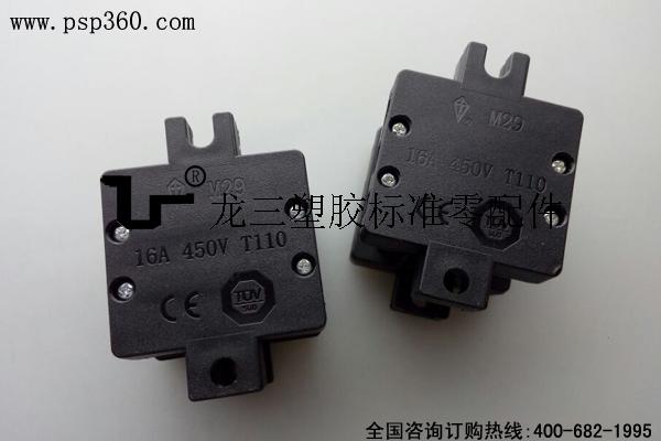 M29 路灯板压连接器