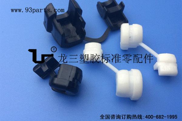 电源锁线扣 6N3-4 黑色白色现货