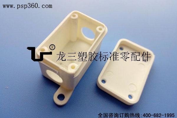 小防水接线盒白色 防水等级IP44