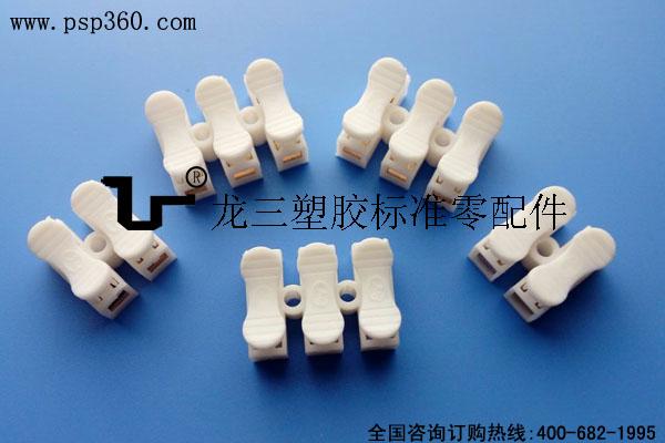 弹簧按压式接线端子 CH3铜片
