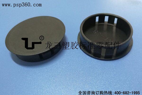 HP-30扣式护线套 堵孔