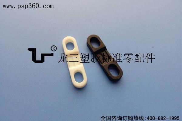 平面圆角压线板 孔距16mm