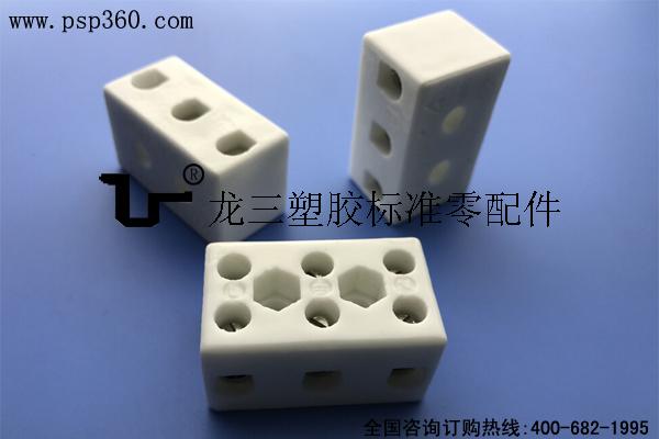 三位陶瓷端子台TC-613