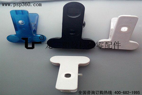 LED灯具配件 DIY台灯专用夹子