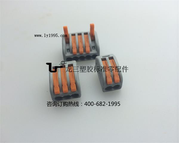 国产替代品PCT-412 wago222-412 连接器