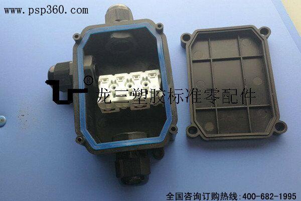 IP66防水接线盒 一进二出