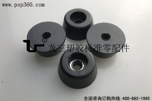 22*18*H10mm 带垫片橡胶脚垫 配M3五金螺丝