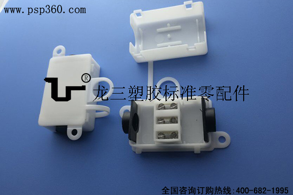 3518三位防水接线端子盒