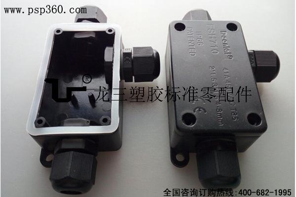 FSH710三通防水接线盒IP66