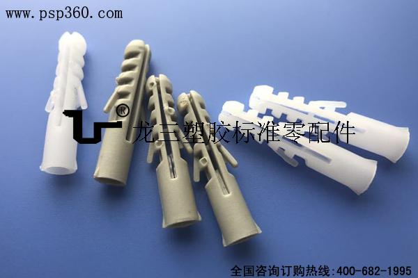 068飞机型无边塑料膨胀管
