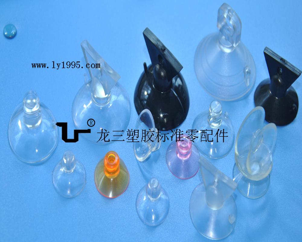 环保PVC耐高温取灯器