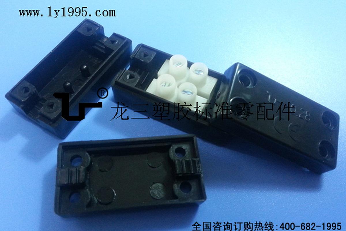 符合UL CE标准的028端子接线盒