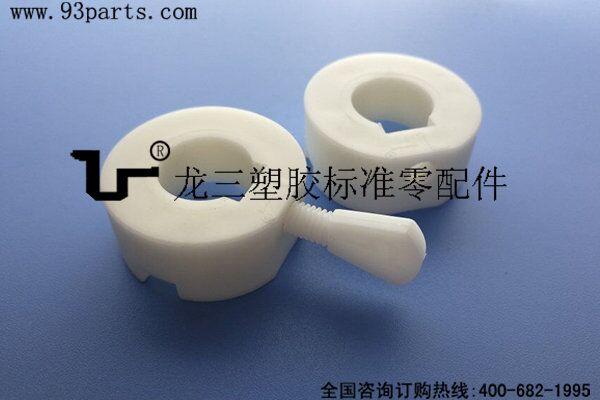 塑胶锁环 19mm灯管专用伸缩调整器