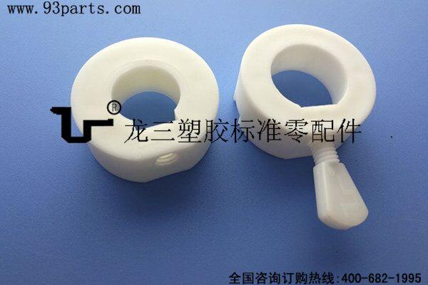 塑料调整升降器,锁环内径16mm