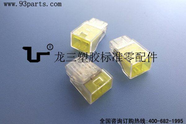 OJ-252插拔式接线端子 UL认证