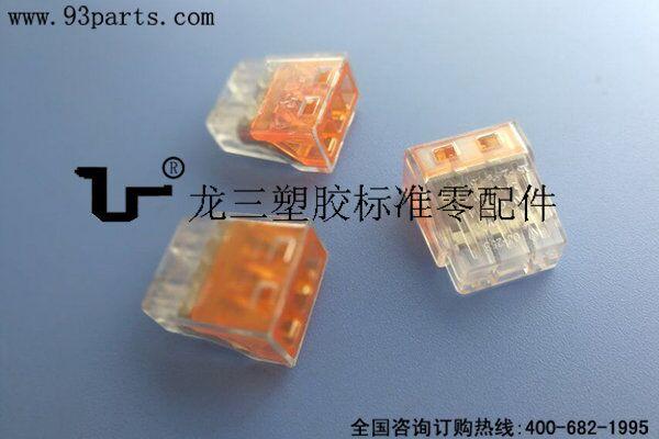 平插接线端子 OJ-253
