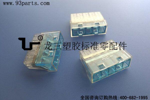 插式接线头OJ-255 过ENEC UL认证