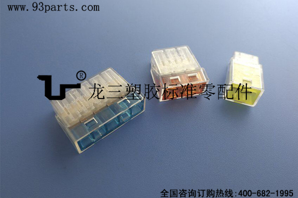OJ-252 OJ-253 OJ-255平插连接器铜端子PC阻燃