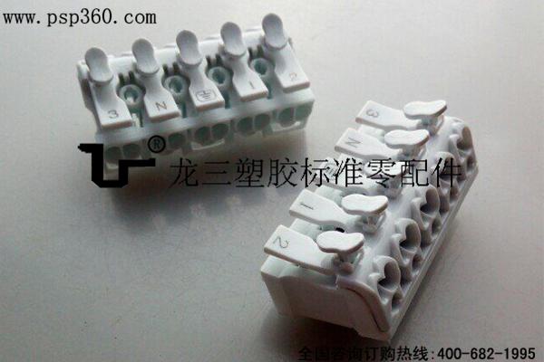 OJ-851五位手柄按压端子台 免螺丝接线