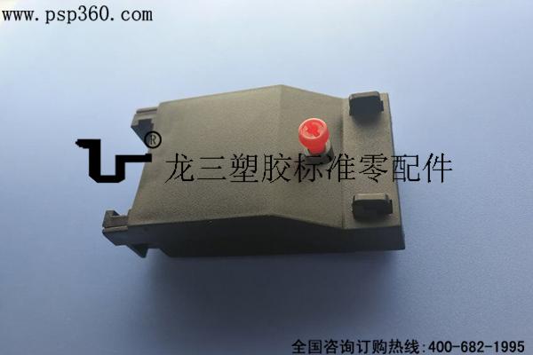 L6310三位端子快速接线盒 环保阻燃