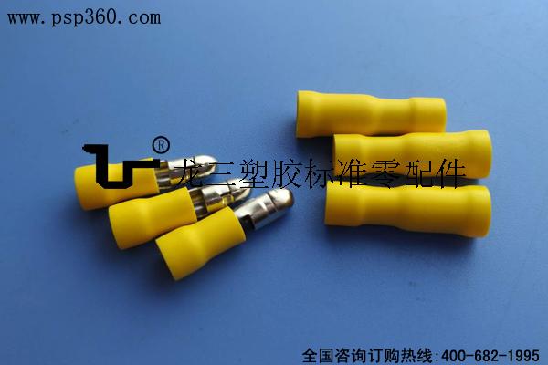 PVC冷压端子 黄色子弹型公母绝缘接线端子MPD5.5-156